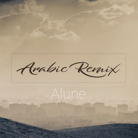 دانلود ریمیکس عربی Arabic Remix بنام Aweli (Şükrü Kesim Remix)